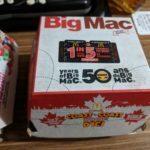 YYZ Big Mac box