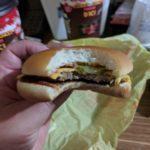 YYZ cheeseburger bitten